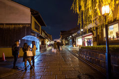 gente en el inHigashiyama viejo de la ciudad, Kyoto Imagenes de archivo