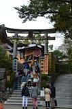 Gente en el templo de Japón fotos de archivo libres de regalías