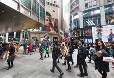 Gente en Hong Kong Street Imagen de archivo libre de regalías