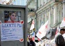 Gente en la ciudad Protestas en la Kiev Malestar nacional en Kyiv Vida diplomática de Ucrania imagen de archivo libre de regalías