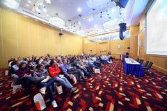 Gente en la conferencia Stockinrussia Imagen de archivo libre de regalías
