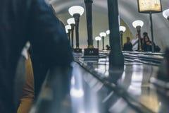 Gente en un subterráneo en Rusia Imagenes de archivo