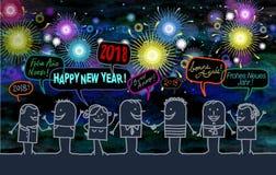 Gente feliz y Año Nuevo 2018 por noche libre illustration