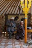 Gente mongola Fotografia Stock Libera da Diritti