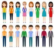 Gente plana de los caracteres Vector stock de ilustración