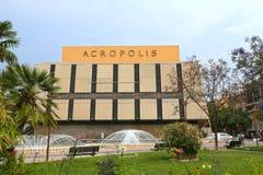 Gentil, la France - 14 juin 2014 : Centre de convention d'Acropole photographie stock libre de droits