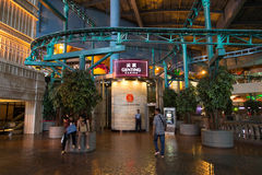 Genting Casino Entrance royalty free stock images