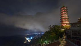 Genting Górska Świątynna pagoda Fotografia Stock