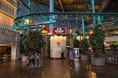 Genting-Kasino-Eingang lizenzfreie stockbilder