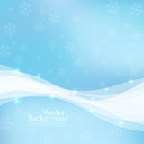 Gentle winter abstract background. With falling scatter snowflakes, ice crystals and sparkles. Elegant backdrop for festive decoration. Vector design Vector Illustration