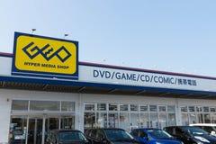 GEO-Hypermedien-Geschäft, das DVDs, Spiele und komisches Manga in Japan verkauft stockfoto
