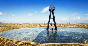 Geograficzny centrum Azja kontynent zdjęcie stock