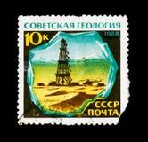 Geologie, Öl, Erdölturm, circa 1968 lizenzfreie stockfotografie