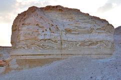 Geology Earthquake Layers, Israel. Chaotic geological layers caused by a historical earthquake in the Yehuda Desert, Israel Stock Photos