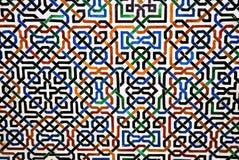 Geometría mágica foto de archivo libre de regalías