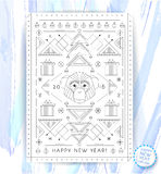 Geometric abstract flyer. Geometric abstract greeting card with head of monkey / Happy New Year / line art / modern background Royalty Free Stock Photos
