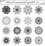 Geometric circular ornament set. Stock Photography