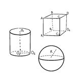 Geometric cube, sphere and cylinder shapes Royalty Free Stock Photography