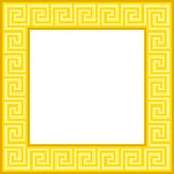 Geometric frame (vector) Royalty Free Stock Image