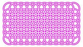 Geometric interlocking circles Graphic Print logo Pattern. Modern stylish texture Geometric interlocking circles Graphic Print logo Pattern Simple graphic design Royalty Free Stock Photos