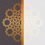 Geometric islamic pattern. Muslim background in arabian style Royalty Free Stock Photography