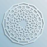 Geometric Ornament Arabic Round Pattern Background - Persian Decorative Stock Image