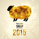 Geometric pattern sheep. Vector illustration. Chinese astrological sign. New Year 2015 Royalty Free Stock Photography