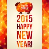 Geometric pattern sheep. Vector illustration. Chinese astrological sign. New Year 2015. Season Greetings Stock Photo