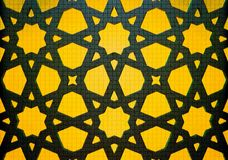 Geometric Patterns. Arabic design based on the repetition and arrangement of simple geometric shapes royalty free stock photos