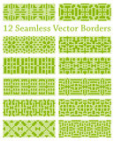 12 geometric seamless borders based on square patterns, vector illustration Royalty Free Stock Image