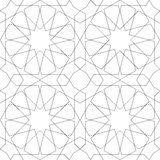 Geometric Seamless Pattern white Royalty Free Stock Photos