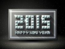Geometric style 2015 Stock Photo