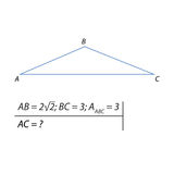 Geometrical problem for finding the third side of the triangle Stock Photos