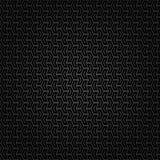 Geometrisch naadloos vectorpatroon Royalty-vrije Stock Fotografie