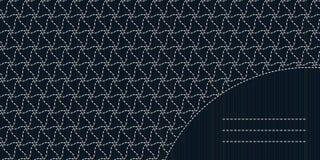Geometrisch sashikomalplaatje met exemplaarruimte voor tekst Royalty-vrije Stock Afbeeldingen