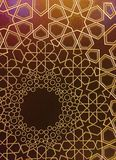 Geometrische Moslems entwerfen West-China stockbild