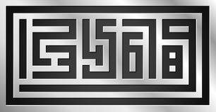 Geometrisches Desing von Zahlzeichen auf Stahlhintergrund stock abbildung