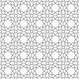 Geometrisches nahtloses Vektormuster Stockfotografie