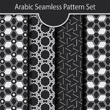 Geometrisk arabisk sömlös modelluppsättning Arkivfoto