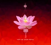Geometrisk bakgrund för kinesisk mitt- höstfestival Lotus lykta stock illustrationer