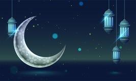 Geometrisk blom- dekorativ glänsande måne och lykta på nattsiktsbakgrund stock illustrationer