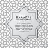 Geometrisk modell för tapet för islamisk händelseramadan mubarak kareem, eid, adha vektor illustrationer