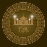 Geometrisk rund arabisk ram med den Eid Mubarak moskén och hand dragen kalligrafi med glans royaltyfri illustrationer