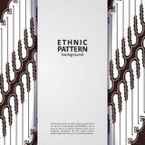 Geometryczny etniczny deseniowy tradycyjny projekt dla tła, tkanina, wektorowa ilustracja ilustracji