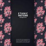 Geometryczny etniczny deseniowy tradycyjny projekt dla t?a, tkanina, wektorowa ilustracja ilustracja wektor