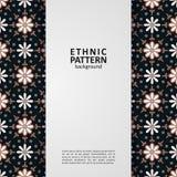 Geometryczny etniczny deseniowy tradycyjny projekt dla t?a, tkanina, wektorowa ilustracja ilustracji