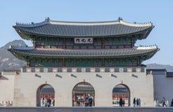 Geongbokgung宫殿汉城韩国 免版税库存照片