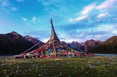 Geopark sagrado del nacional de Nianbaoyuzhe Imagen de archivo