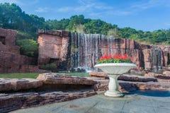 Geopark in Yixing Royalty-vrije Stock Foto
