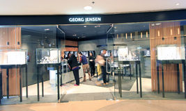Georg Jensen shop in Hong Kong Stock Photography
